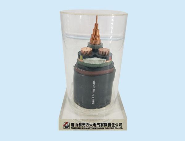 YJV22 8.7/10KV、8.7/15KV三芯交联聚乙烯